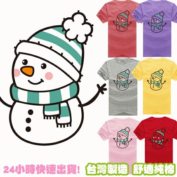 T恤 情侶裝 客製化 MIT台灣製純棉短T 班服◆快速出貨◆獨家配對情侶裝.雪人【Y0774】可單買.艾咪E舖 4