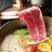 【四季肉舖】美國 特級Choice 霜降牛肉片 200g /  包 2