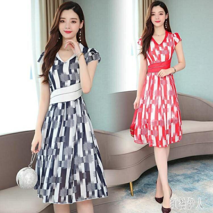 短袖洋裝 2020夏季新款韓版V領印花雪紡連身裙顯瘦氣質中長款A字裙 yu13040夏洛特居家名品
