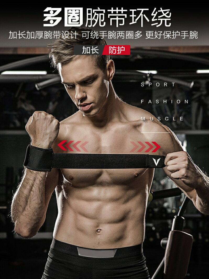 維動護腕男女運動扭傷訓練羽毛球健身保暖加壓保護手腕裝備護具冬全館八五折