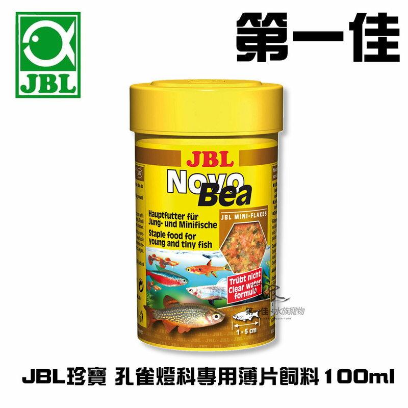 ^~第一佳水族寵物^~ 德國JBL珍寶 Novo Bea孔雀燈科 薄片飼料 100ml