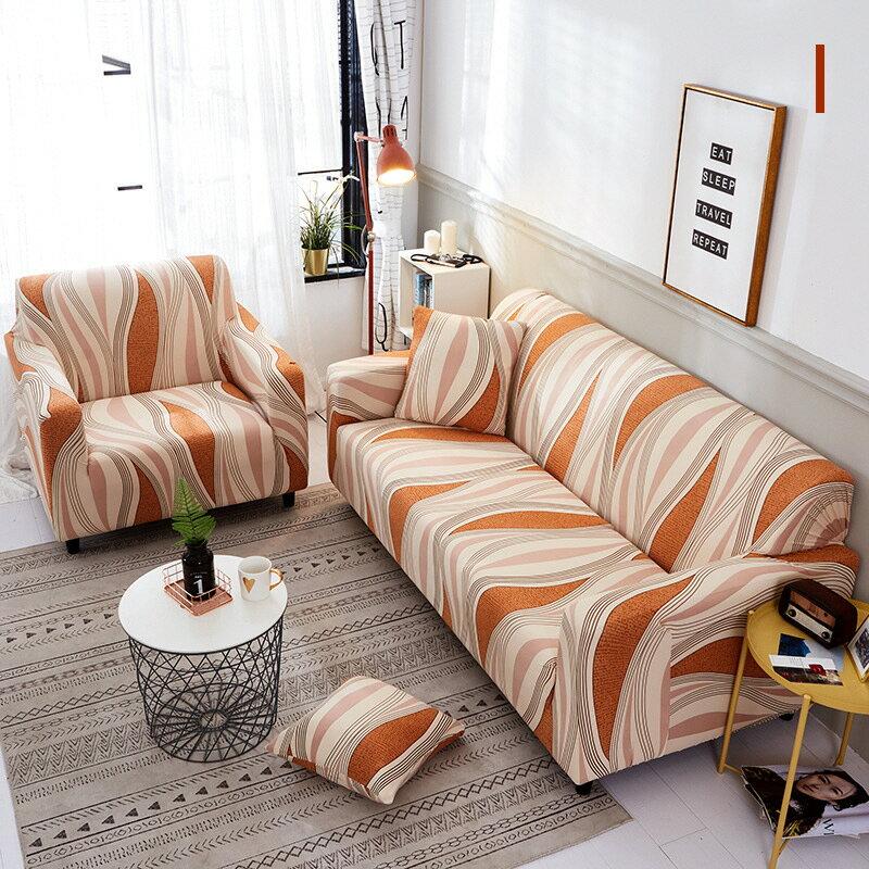 沙發套沙發罩【RS Home】最新45款3人沙發罩彈性沙發套沙發墊北歐工業床墊保潔墊彈簧床折疊沙發 [3人座送抱枕套]