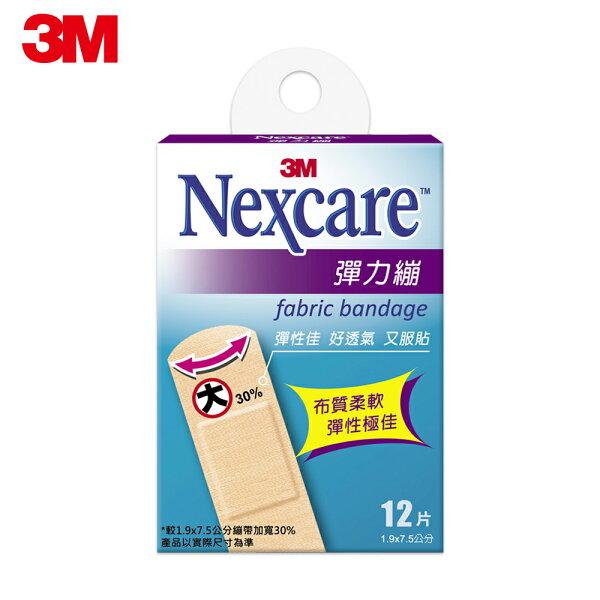 【3M】F512Nexcare彈力繃12片包(2.5x7.5CM)