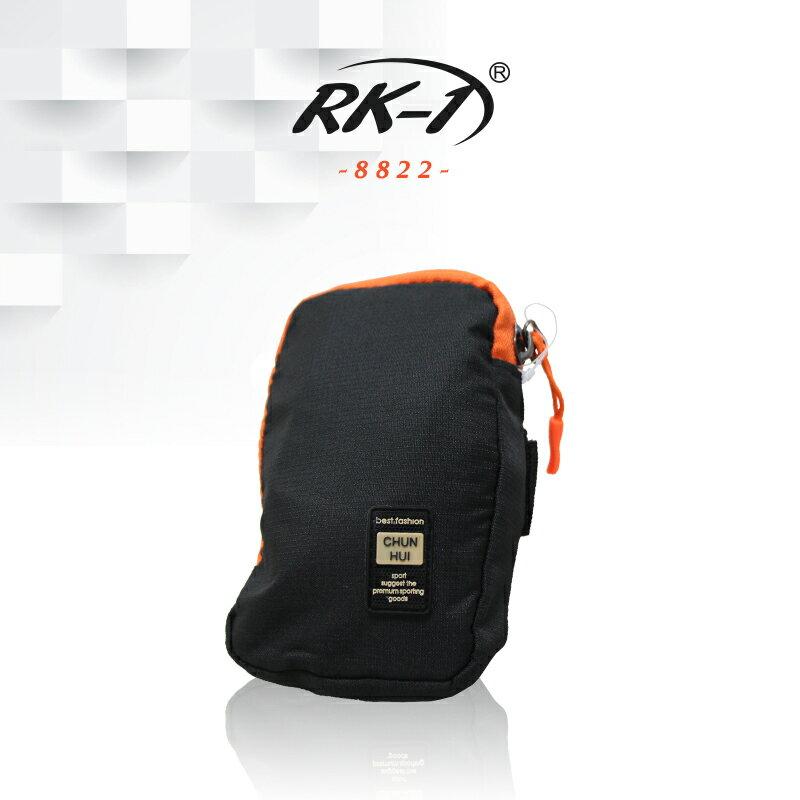 <br/><br/> 小玩子 RK-1 精品 背包 時尚 手機套 運動 出遊 經典 簡約 拉鍊 RK-8822<br/><br/>