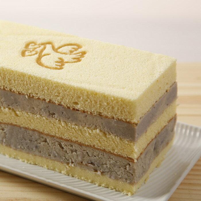 芋泥雙層蛋糕