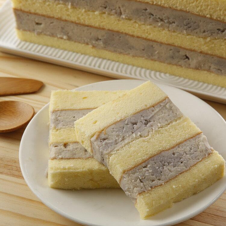 愛情鳥芋泥雙層蛋糕]🏆 2020蘋果日報母親節蛋糕評比 🏆母親節蛋糕推薦 4