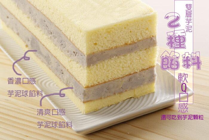 愛情鳥芋泥雙層蛋糕]🏆 2020蘋果日報母親節蛋糕評比 🏆母親節蛋糕推薦 3