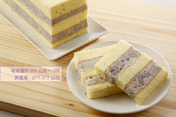愛情鳥芋泥雙層蛋糕]🏆 2020蘋果日報母親節蛋糕評比 🏆母親節蛋糕推薦 5