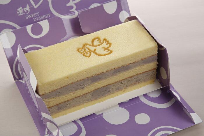 愛情鳥芋泥雙層蛋糕]🏆 2020蘋果日報母親節蛋糕評比 🏆母親節蛋糕推薦 6