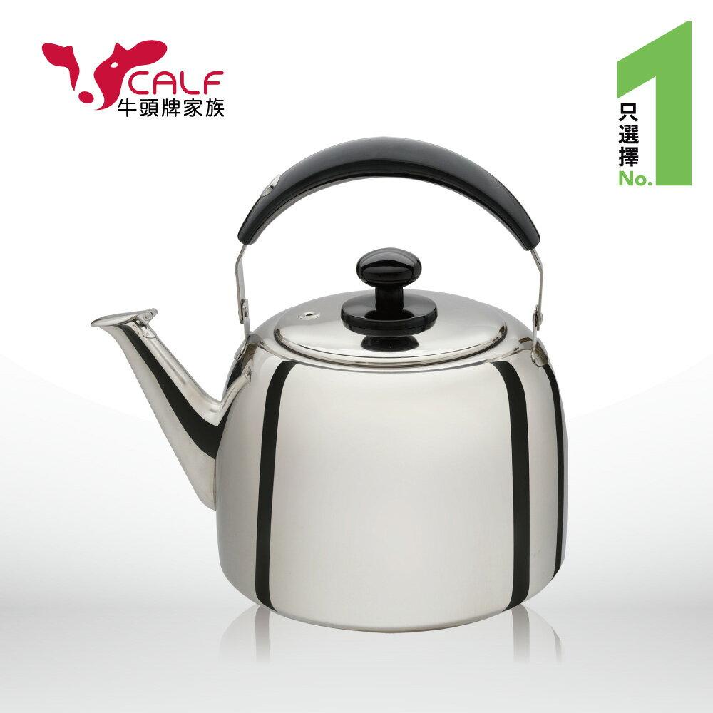 茶壺 牛頭牌 小牛百福樂笛音壺3.0L《雙11購物節》