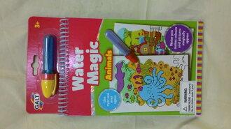 英國GALT 神奇水畫冊 Water Magic -動物款