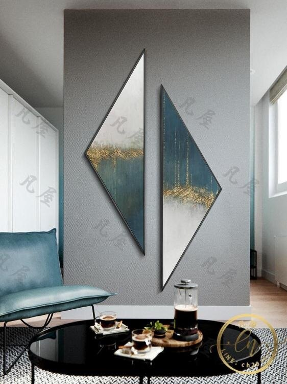 618限時搶購 壁畫 進門玄關畫走廊過道裝飾畫現代簡約輕奢三角形掛畫客廳牆壁抽象畫-凡屋 8號時光