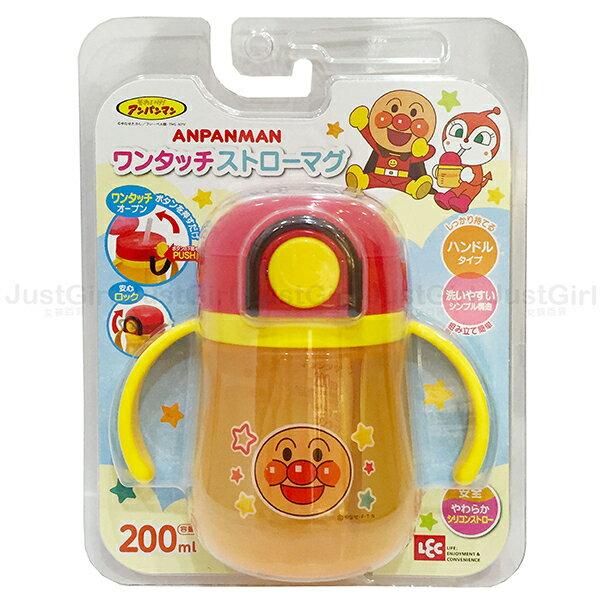 麵包超人 LEC 吸管學習杯 杯子 水壺 雙手把 200ml 嬰幼兒 餐具 正版日本製造進口 * JustGirl *