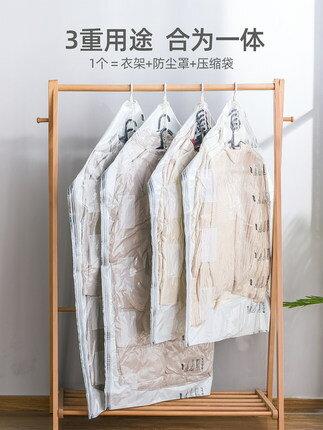 衣服防塵罩 真空壓縮袋羽絨服西裝服防塵袋衣罩衣物衣服掛式家用收納袋子『XY2598』