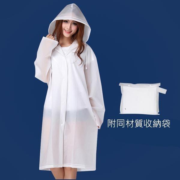 雨衣 日式EVA加厚軟質雨衣