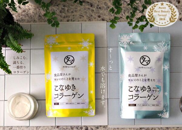 【預購款】日本直送日本代購日本製高純度膠原蛋白粉末無添加無糖質無脂肪無色素無香料一番搾原他命C膠原蛋白