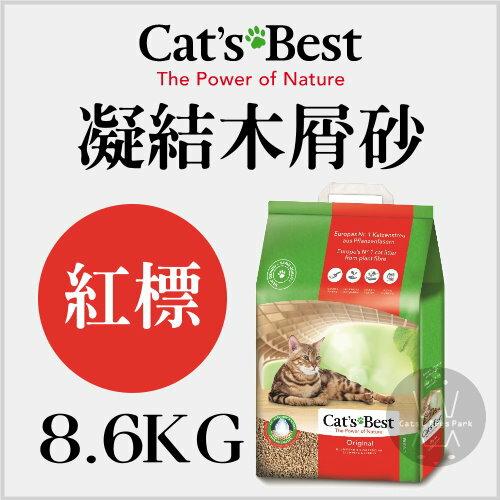 CAT'S BEST 凱優[紅標凝結木屑砂,8.6kg](單包) - 限時優惠好康折扣