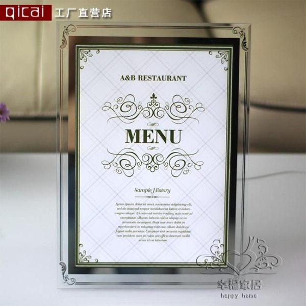 壓克力相框 榮譽證書框授權牌玻璃水晶10寸獎狀相框擺臺掛墻畫框獎牌