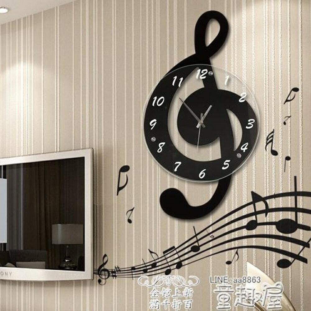 掛鐘 音樂音符客廳掛鐘時尚創意鐘錶個性石英鐘田園裝飾時鐘靜音藝術鐘   【歡慶新年】
