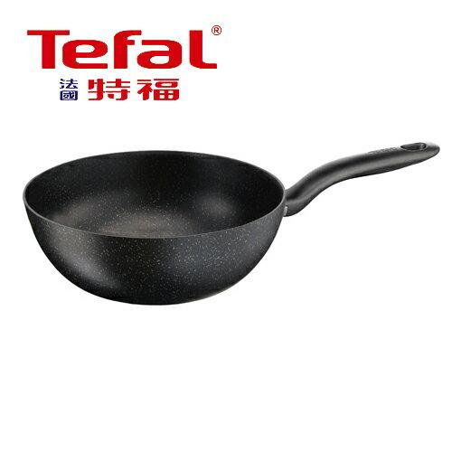 法國特福Tefal 大理石不沾小炒鍋(28cm)【愛買】