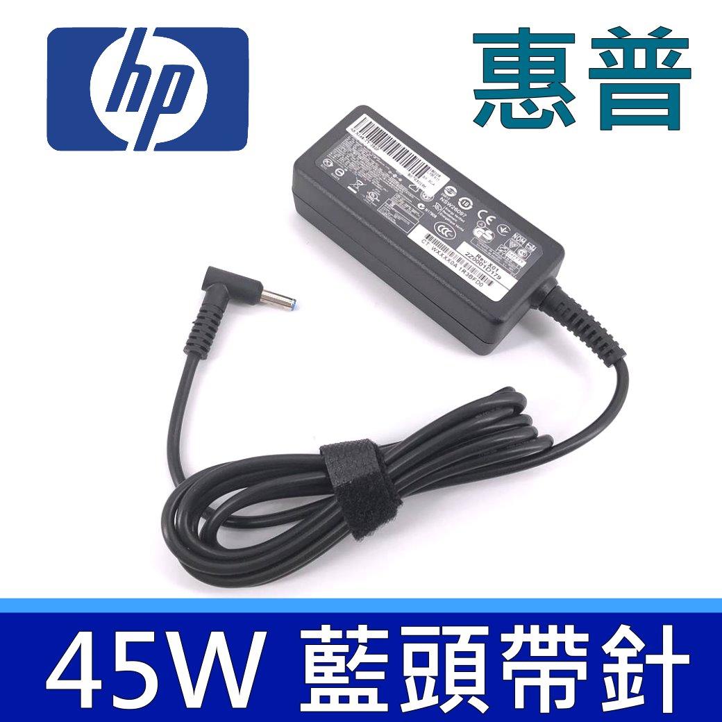 惠普 HP 45W 原廠規格 變壓器 Probook N1B05EA N1B06EA N1B07EA N1B08EA N1B09EA N1B10EA N1B11EA P4N76EA P4N77EA 470G4 470G5 640G3 650G3 ( L6D80AV L6D81AV L6D82AV L6D83AV L6D84AV M2Q61AV 430G3 430G4 430G5 (HSTNN-Q06C) 440G3 440G4 440G5 450G4 450G5 455G3 455G4 470G3