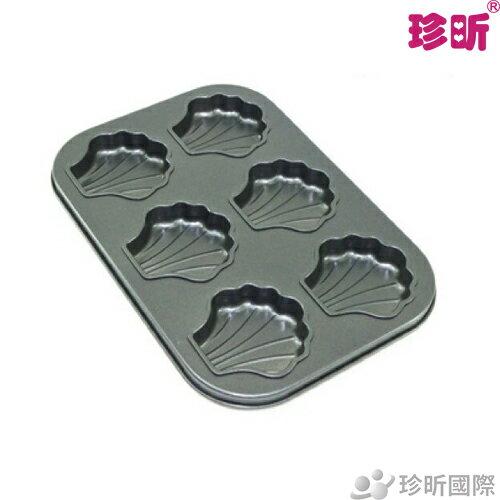 【珍昕】三箭牌6464NS 不沾 六連貝殼造型烤盤(扇型)/烤盤