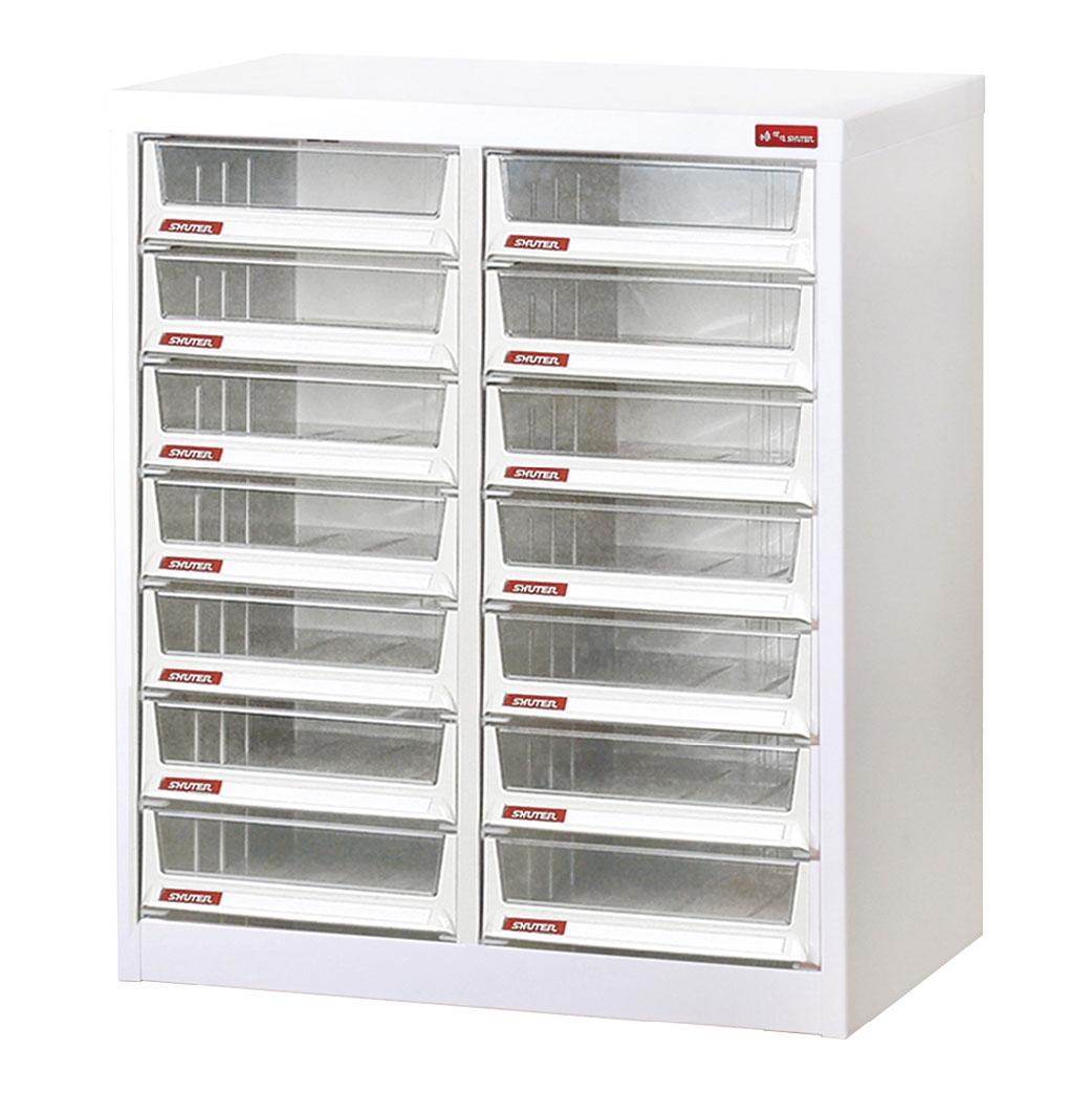A4X-214H落地型樹德櫃 文件資料整理 書報 理想櫃 檔案櫃 效率提升