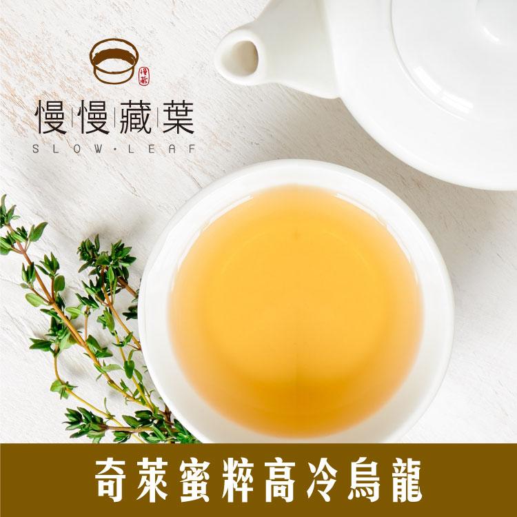 蜜粹烏龍茶40g/罐