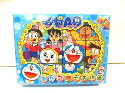 【兒童玩具】哆啦A夢 夢想立體六面拼圖