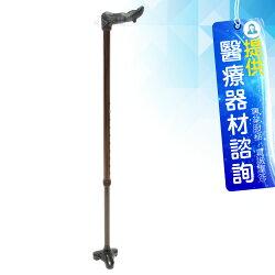 必翔銀髮 醫療用手杖 (未滅菌) YK7453 人體工學 三腳 手杖