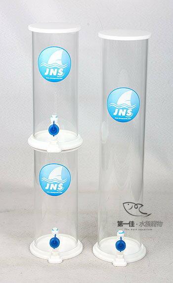 [第一佳水族寵物]台灣JNS 滴定桶 (自動加液.加藥.自動補水器用) [DC-1]