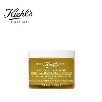 Kiehl's 契爾氏 金盞花蘆薈精華保濕凍膜50ml 《Umeme》