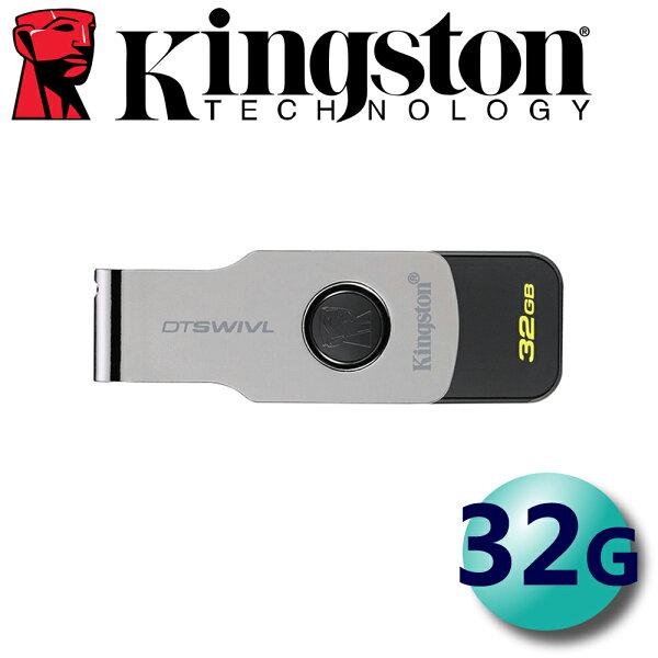 Kingston金士頓32GBDTSWIVLDataTravelerSWIVLUSB3.1隨身碟
