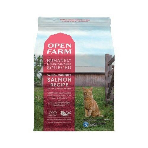 Open Farm開放農場 深海菲力野生鮭8LB.維護健康柔亮毛質.貓糧