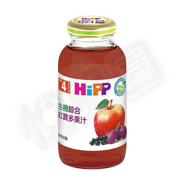 HiPP 喜寶 生機綜合紅寶多果汁200ml【悅兒園婦幼生活館】