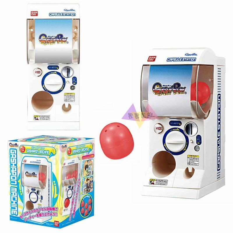 叉叉日貨 BANDAI縮小版1/2轉蛋機扭蛋機盒裝~必買 日本正版【AL08672】特價