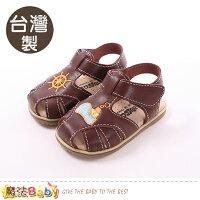 寶寶鞋 台灣製專櫃款幼兒手工涼鞋 魔法Baby~sk0343 0