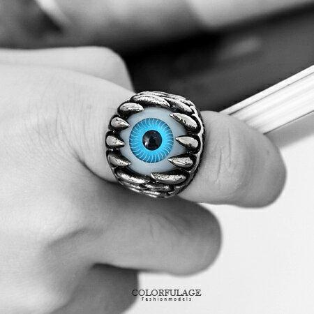 戒指指環 龐克風格眼珠眼球牙齒造型白鋼 抗過敏抗氧化 柒彩年代【NC177】 創意個性
