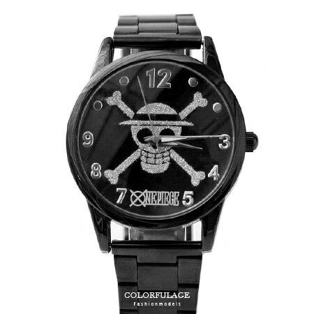 海賊王手錶 銀色海賊旗圖案全黑腕錶 One Piece 禮物首選 柒彩年代【NE1503】原廠平行輸入