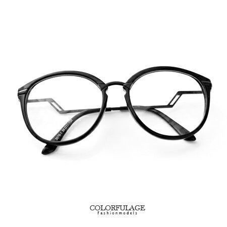 鏡框 文青系列造型復古粗膠框質感圓眼鏡 特殊曲折金屬腳架造型 柒彩年代 【NY291】單支 0