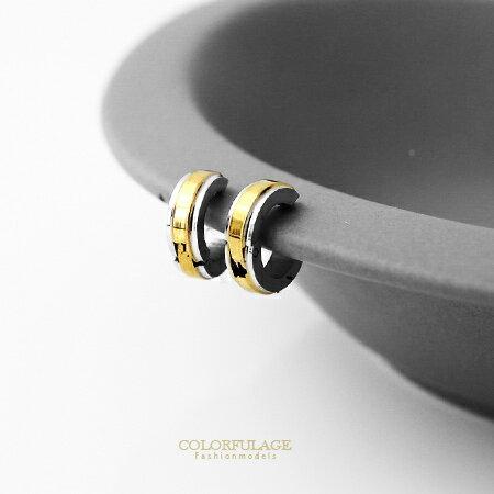 耳環 閃耀時尚金色設計夾式免打耳洞耳環 白鋼材質抗過敏.氧化 柒彩年代【ND205】單支售價 0