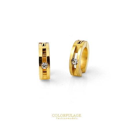 耳環 耀眼金色水鑽 夾式免打耳洞耳環 白鋼 抗過敏.氧化 柒彩年代~ND206~單支售價