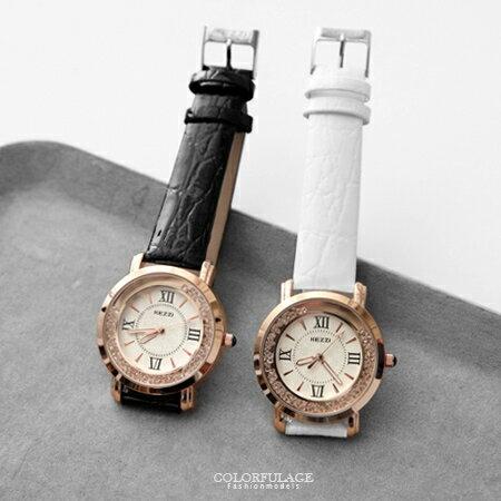 手錶 玫瑰金繽紛奧地利滾動水鑽皮革腕錶手錶 經典羅馬數字設計 柒彩年代【NE1497】 0