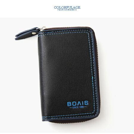 鑰匙包 藍線黑色皮革製作名片夾 大空間收納 可掛鑰匙及收納名片卡片 柒彩年代【NW416】配件