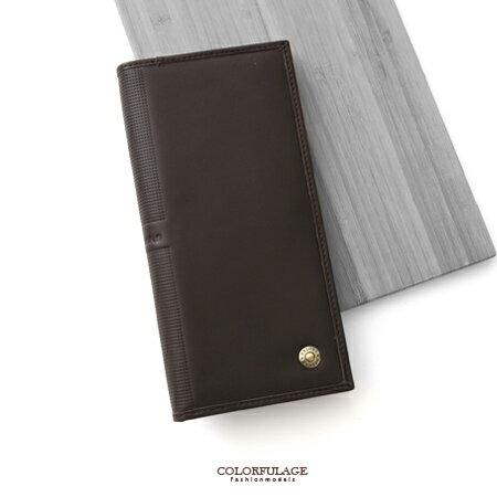 皮夾 都會品味質感真皮深咖啡實用長夾 正面小鐵扣設計 生日禮物 柒彩年代【NW420】