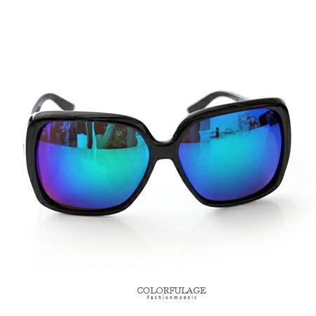 墨鏡太陽眼鏡夏日時尚潮流繽紛多色反光造型超大方框素面太陽眼鏡柒彩年代【NY301】抗UV400