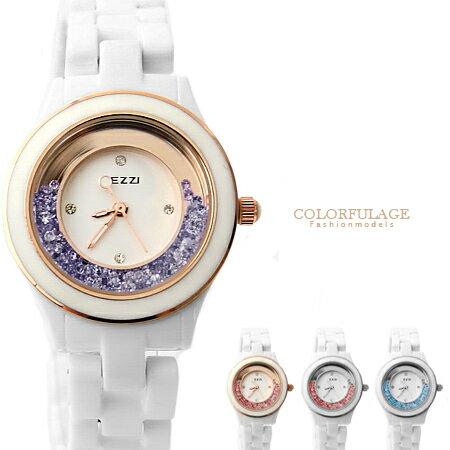 手錶 繽紛奧地利彩鑽滑動滾鑽雪白陶瓷腕錶手錶 約會必搭配件 柒彩年代【NE1583】