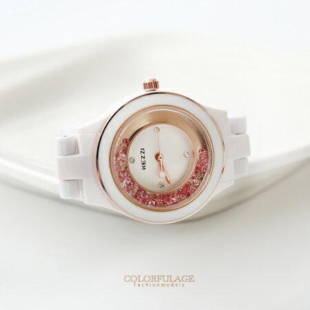 手錶 繽紛奧地利彩鑽滑動滾鑽雪白陶瓷腕錶手錶 約會必搭配件 柒彩年代【NE1583】 0