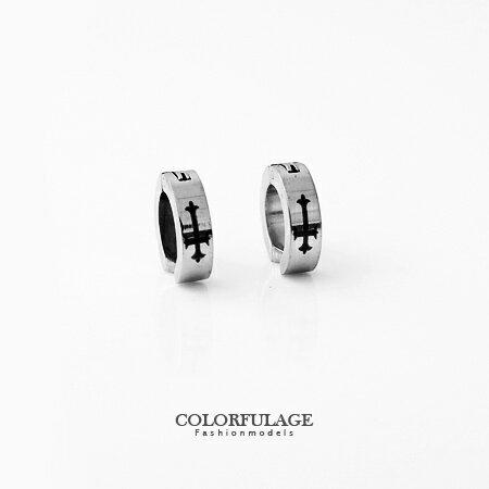 耳夾耳環 超實用中性款十字架白鋼製夾式免打耳洞耳環 沒有耳洞專用 柒彩年代【ND191】單支價格 0