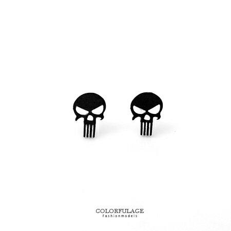 耳針耳環 立體亮面鏤空龐克骷髏鋼製黑色系 層次感Rock配件 柒彩年代【ND193】鋼針材質